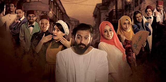 Ribegem'den bir Osmanlı komedisi: Meraki
