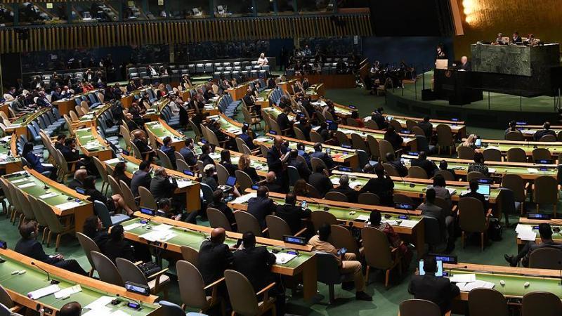ABD'den Kudüs konusunda BM üyelerine uyarı mektubu