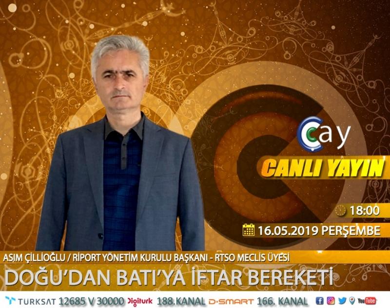 Riport Yönetim Kurulu Başkanı Asım Çillioğlu Bu Akşam 18'de Çay Tv Ekranlarında Canlı Yayın Konuğu Olacak