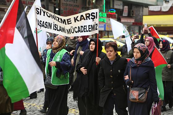 Trabzon, Ordu, Giresun, Rize, Artvin, Gümüşhane ve Bayburt'ta cuma namazı sonrası protestolar gerçekleştirildi