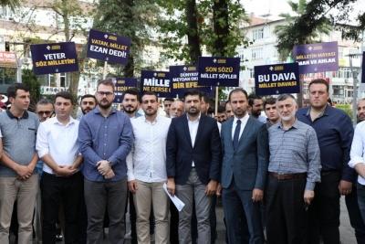 AK Parti Rize, Adnan Menderes'i Şehadetinin 57. Yıl Dönümünde Andı