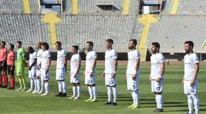 BB Erzurumspor yeniden Süper Lig'de!