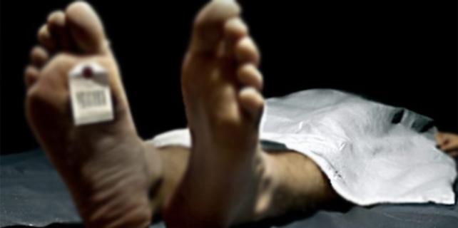 Rize'de öküzün saldırısına uğrayan kadın öldü
