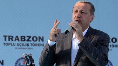 Cumhurbaşkanı Recep Tayyip Erdoğan  Trabzon'da Halka Seslendi