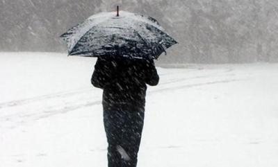Doğu Karadeniz Bölgesi İçin Kuvvetli Kar Yağışı Uyarısı