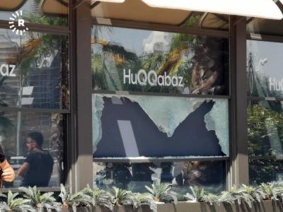 Erbil'de restoranda terör saldırısı