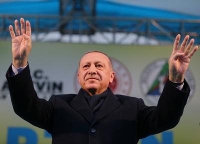 Erdoğan Açıkladı. Rize Havalimanının Hizmete Açılacağı Yıl Ötelendi
