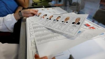 İstanbul'un seçimi resmen ilan edildi
