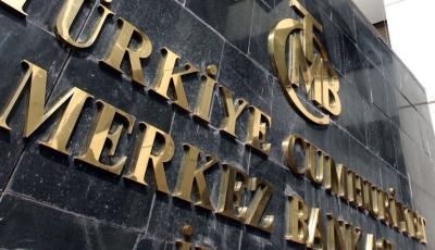 Merkez Bankası'nın yıl sonu enflasyon tahmini