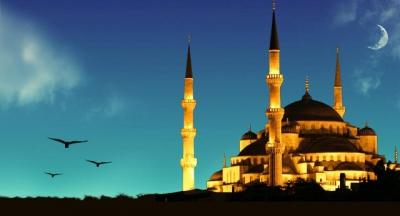 Rize'de Hatimle Teravih Namazı Kılınacak Camiler Belli Oldu