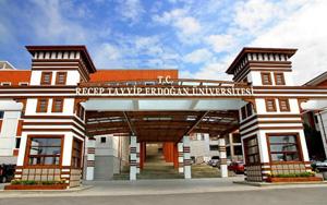 RTEÜ'ye 7'si Profesör 14 Akademisyen Alınacak