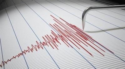Rusya'da 6,4 büyüklüğünde deprem medyana geldi