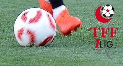 Süper Lig Fikstür Çekimi 11 Temmuz, TFF 1. Lig Fikstür Çekimi 13 Temmuz'da